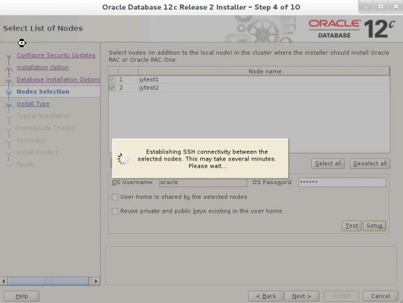 Oracle Database 12c Release 2 (12 2) RAC On Oracle Linux 7 Using